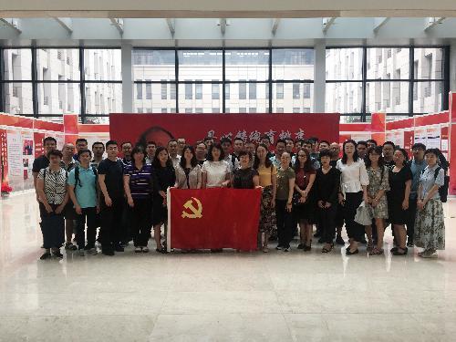 我院组织党员参观王泽山院士教育科研成果专题展